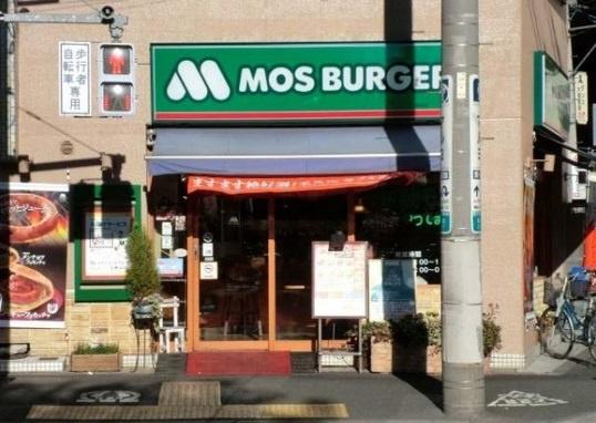 モスバーガー 大塚北口店の画像