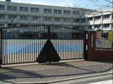 北区立 王子第一小学校