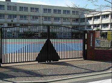 北区立 王子第一小学校の画像1