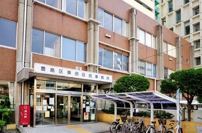豊島区役所 東部区民事務所の画像