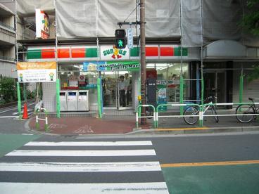 サンクス 巣鴨高校前店の画像2