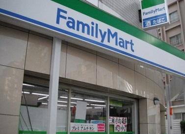 ファミリーマート 大塚駅北口店の画像