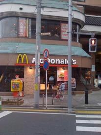 マクドナルド 京成町屋店の画像1