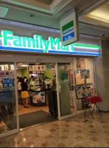 ファミリーマート・サンシャインCPH店の画像