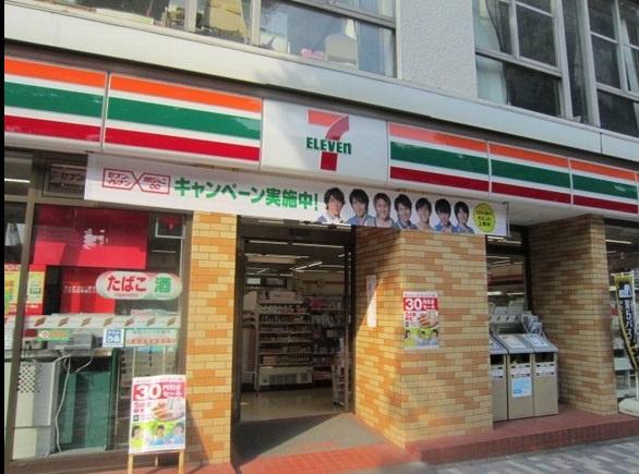 セブンイレブン東池袋駅前店の画像