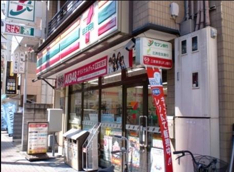 セブンイレブン新大塚駅前店の画像