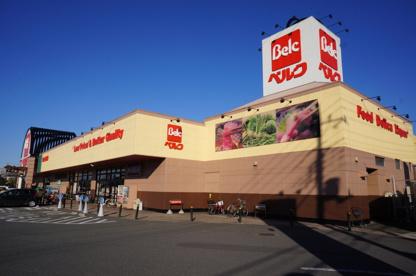 ベルク 的場店の画像1