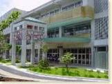 浦添市立 当山小学校