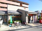 宝塚旭町郵便局