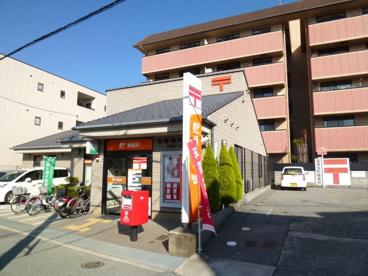 宝塚旭町郵便局の画像2