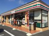 セブン−イレブン太田市別所町店