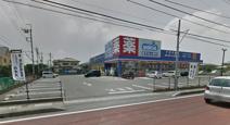 ウエルシア新道町店