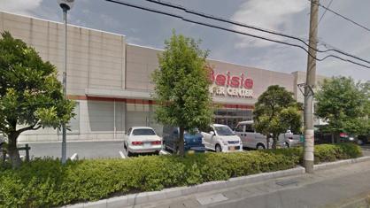 ベイシア薮塚店の画像1