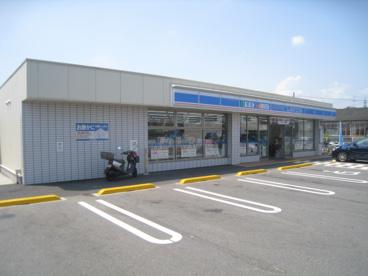 ローソン 木津川南後背店の画像1