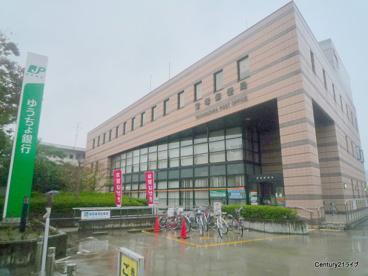 宝塚郵便局の画像1