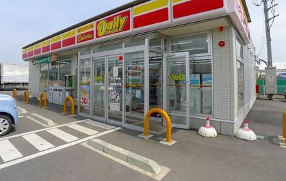デイリーヤマザキ太田上小林店の画像1