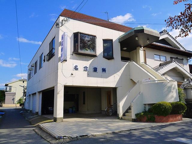 名倉歯科医院の画像