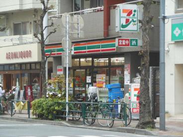 セブンイレブン 世田谷太子堂4丁目店の画像1