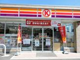 サークルK 中川千音寺店
