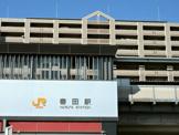 JR関西本線「春田」駅