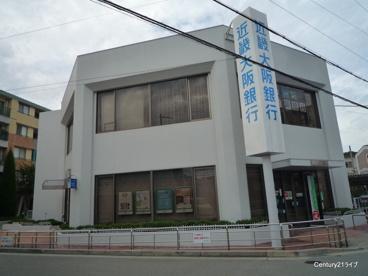 近畿大阪銀行めふ支店の画像1