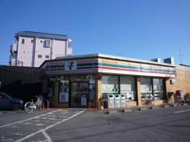 セブンイレブン竜ヶ崎若柴店