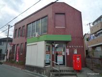 宝塚売布郵便局