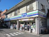 スリーエフ戸塚上柏尾町店