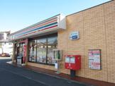 セブンイレブン横浜戸塚平戸店