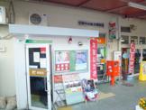中山桜台郵便局