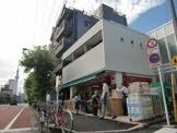 【スーパーマーケット】まいばすけっと雷門1丁目店