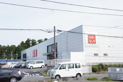 ユニクロ竜ケ崎ニュータウン店の画像1