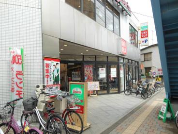 ユニクロ 世田谷上町店の画像1