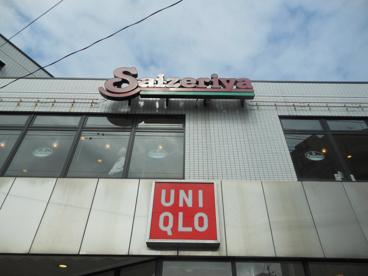 ユニクロ 世田谷上町店の画像2