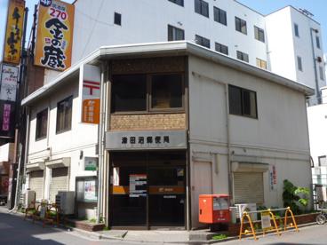 津田沼郵便局の画像1