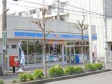 ローソン 津田沼三丁目店