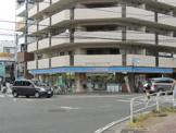 ローソン 津田沼東