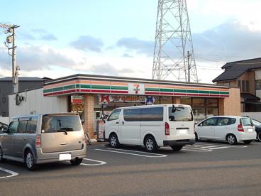 セブン−イレブン小牧久保一色店の画像1
