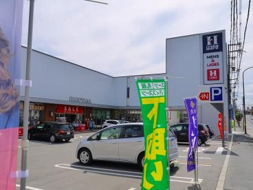 はるやま 奈良押熊店の画像2