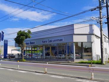 メルセデス・ベンツ 奈良学園前店の画像3