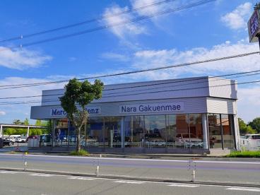 メルセデス・ベンツ 奈良学園前店の画像4
