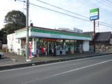 ファミリーマート 駒場店
