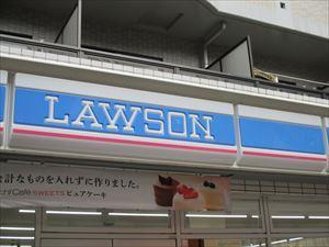ローソン 西新井大師前店の画像3
