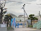 千里丘小学校