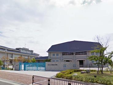 彩都西小学校の画像1