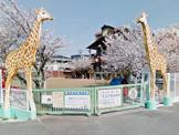 天王保育園