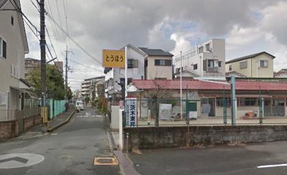 茨木東邦幼稚園の画像1