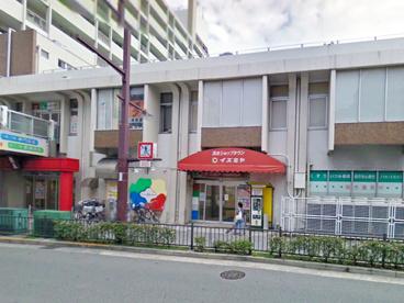 イズミヤ・茨木店の画像1