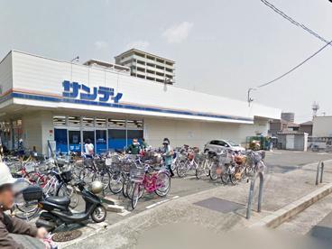 サンディ茨木駅前店の画像1