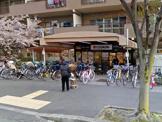 阪急ニッショーストア 南茨木店